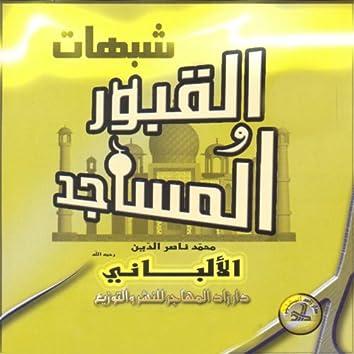 Choubouhat al qoubour wal masajid