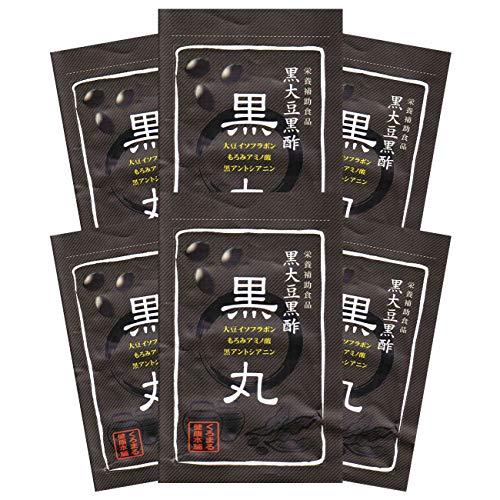 黒大豆黒酢黒丸 62粒 6袋セット 国産黒酢もろみ 黒大豆 黒酢 (約6ヶ月分)