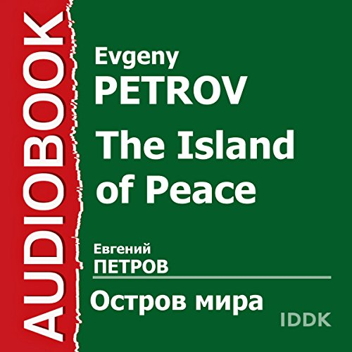 The Island of Peace [Russian Edition] audiobook cover art