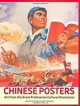 Best cultural revolution propaganda Reviews