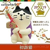 デコレ コンコンブル Decole concombre お正月 マスコット初詣猫