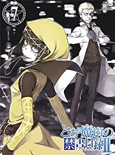 A Certain Magical Index II Vol.7 JAPANESE EDITION