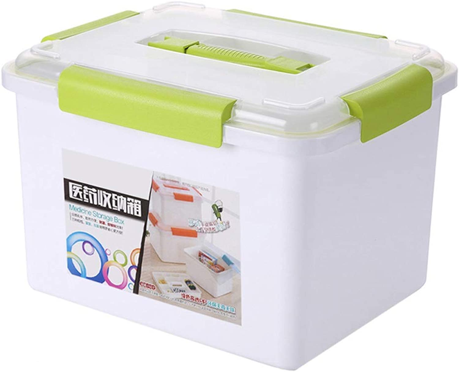 First Aid Double Layer Medicine Storage First Aid