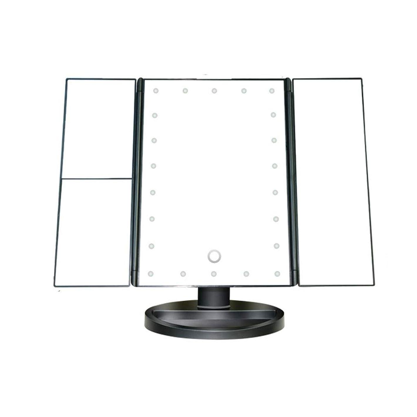 ドットエンドウ献身高品質化粧鏡 デスクトップ化粧鏡付きLED折りたたみトリプルミラー化粧鏡拡大化粧鏡化粧台鏡 ポータブル (Color : Black)