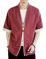 FOMANSH シャツ メンズ 半袖 開襟シャツ カジュアル ゆったり 無地 和風 綿 夏 M-5XL