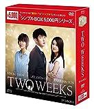 TWO WEEKS DVD-BOX1<シンプルBOXシリーズ> image