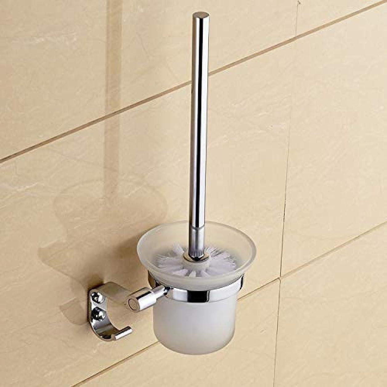 私のフォージホップNJC 家庭用ステンレス製トイレトイレラックセット壁掛けトイレブラシセット