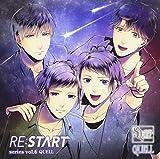SQ QUELL「RE:START」シリーズ�E(Double Shooting Stars)
