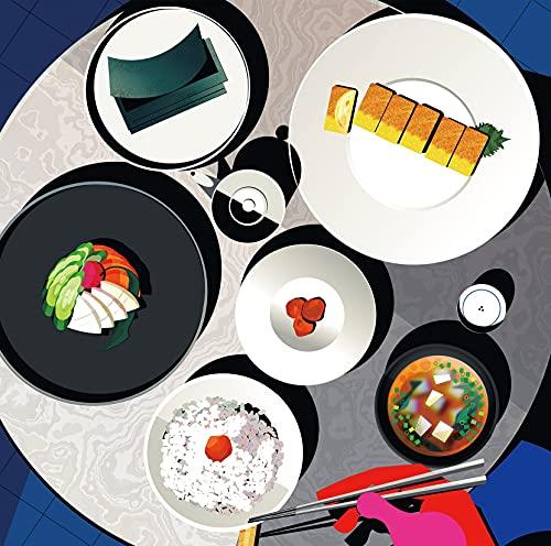 EP(ミニアルバム)「ごはん味噌汁海苔お漬物卵焼き feat. 梅干し」[CD] (通常盤)の商品画像
