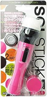 アルファP  ソルスティック ミニ マイクロ洗顔ブラシアタッチメント付  ピンク