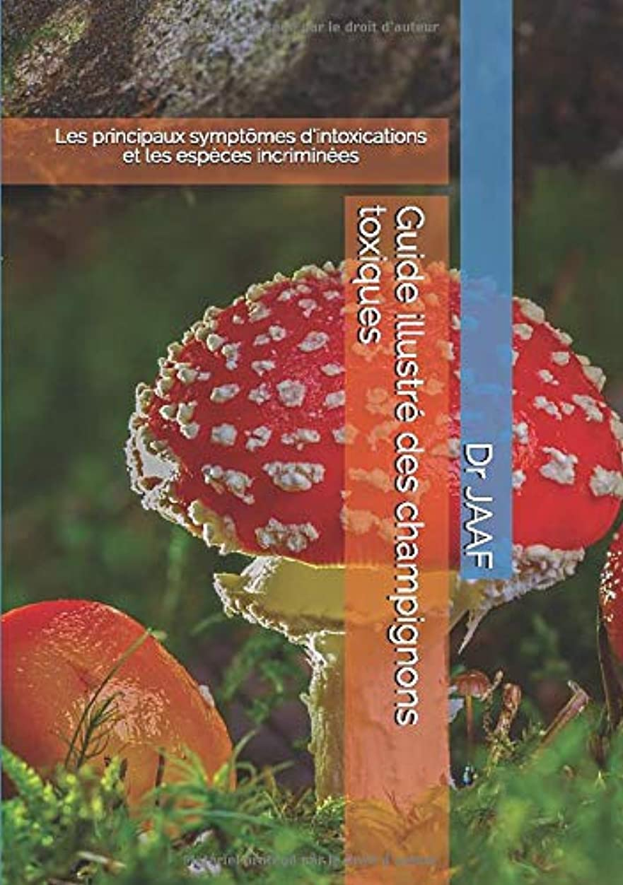 ボタンバーガー八百屋さんGuide illustré des champignons toxiques: Les principaux sympt?mes d'intoxications et les espèces incriminées