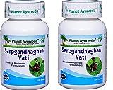 Sarpgandhaghan Vati (Rauwolfia serpentina) for Hypertension - 2 Bottles (Each 120 Tablets, 500mg) - Planet Ayurveda (in USA)