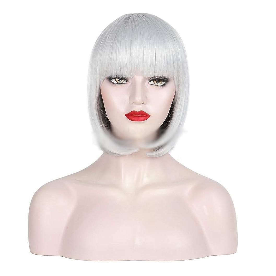の配列責任者独立してYESONEEP 合成前髪かつら女性のための短い前髪付き白髪自然に見えるストレートレディースデイリードレスパーティーウィッグ (Color : Grandma ash)
