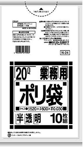 日本サニパック 業務用ポリ袋 白半透明20L 【10枚×60冊】 N-24