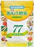 日本自然発酵 あもう酵素 77【31包】 | 健康 甘酸っぱい フルーティー そのまま食べれる 栄養豊富 国産 凝縮