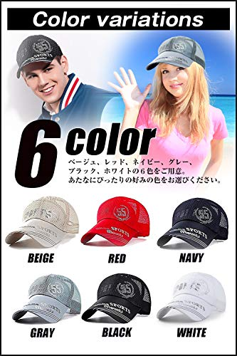 Baby-mine(ベイビーマイン)baby-mine(ベイビーマイン)メッシュキャップロゴカジュアルつば長野球帽帽子アウトドア釣りゴルフ通気性メンズ(グレー)1.グレー