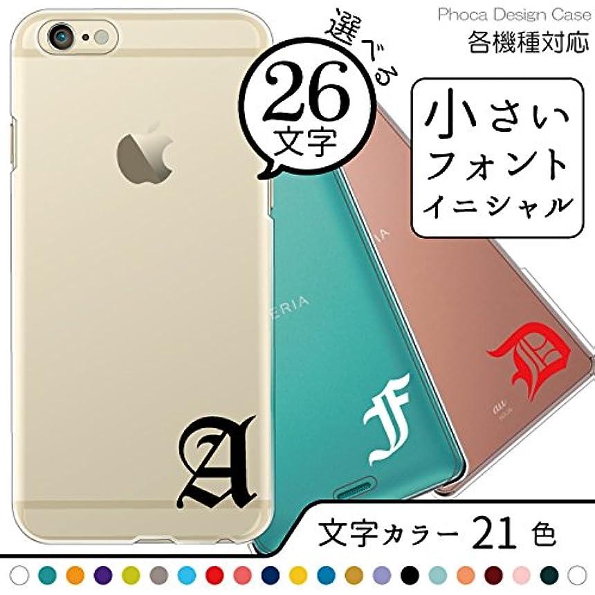 混乱させる発音時折iPod touch7 touch6 (第7世代 第6世代) 共通 スマホケース カバー 【K】【イエロー】 イニシャル?英字アルファベット ハードケース スマホカバー
