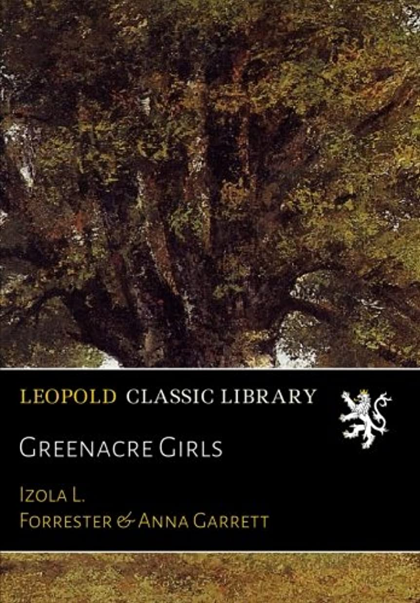 傾向合成科学Greenacre Girls