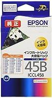 エプソン 純正 インクカートリッジ パンダ ICCL45B カラー4色一体型 大容量