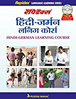 RAPIDEX HINDI-GERMAN LEARNING COURSE