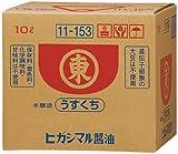 ヒガシマル 醤油 淡口 パック 10L