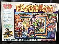 パーティジョイシリーズぼくら少年探偵団ゲーム ボードゲーム