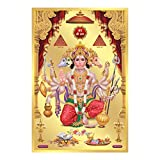 Rangoli Vinyl Gold Plated Poster (12 x 18 inch, Multicolour) glow in the dark tape May, 2021