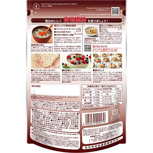 日本食品製造『日食プレミアムピュアオートミール』