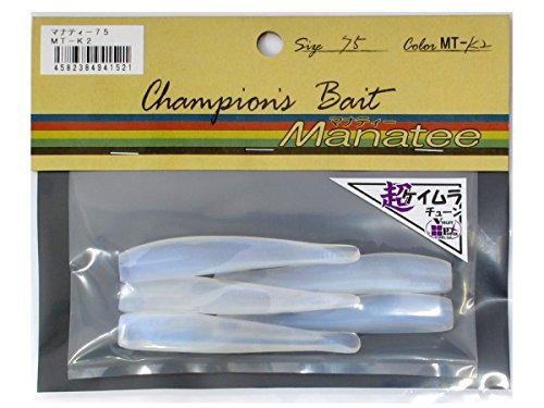 オンスタックルデザイン マナティー 75 K2 ケイムラ・ブルーファントム