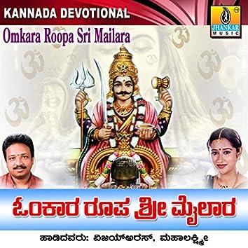 Omkara Roopa Sri Mailara