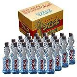 瓶ラムネ びんラムネ ラムネ 飲料 瓶 200ml 24本 ビー玉入り ガラス 炭酸 日本製