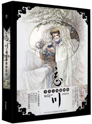 Chinese Ancient Figure Our shop OFFers Max 44% OFF the best service Drawing Illust Neoclassical Books