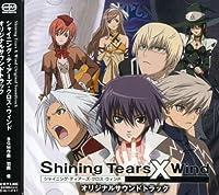 Shining Tears X Wind Original Soundtrack