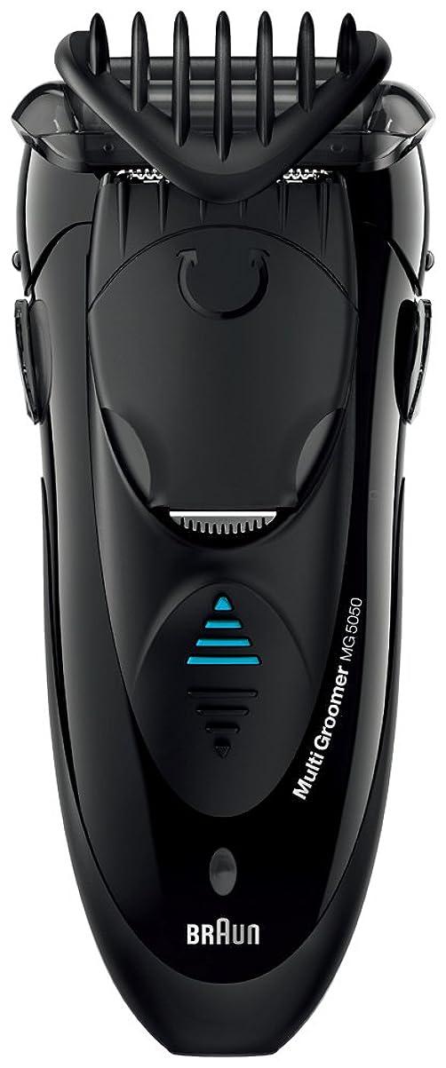ペルソナ定期的に再開ブラウン マルチグルーマー ヒゲトリマー 水洗い可 MG5050