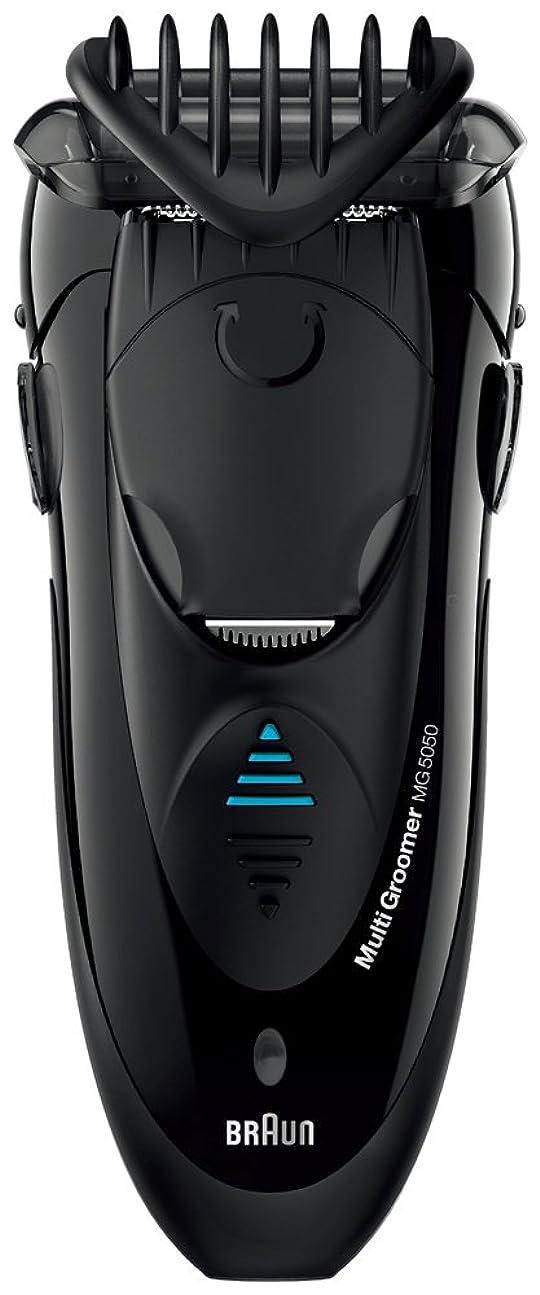 カセット瞑想的フィールドブラウン マルチグルーマー ヒゲトリマー 水洗い可 MG5050