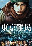 東京難民(DVD) image