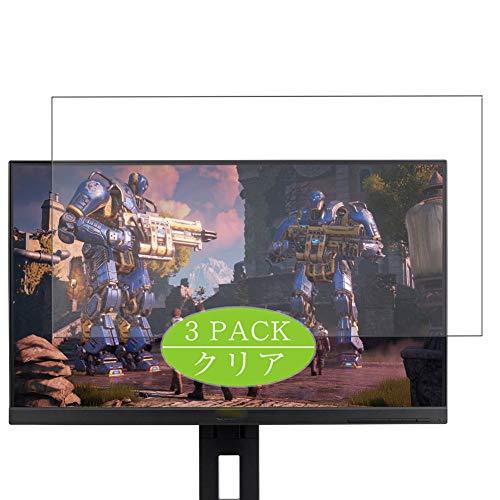 Vaxson Protector de pantalla de 3 unidades, compatible con Acer XF270/XF270HU Cbmiiprzx/XF270H Abmidprzx, protector de película de TPU [no protectores de vidrio templado]