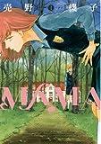 MAMA 1 (BUNCH COMICS)