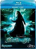 魔法使いの弟子 ブルーレイ+DVDセット [Blu-ray] image