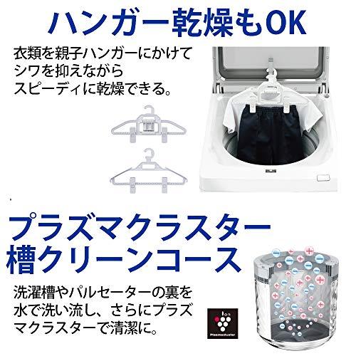 シャープSHARP洗濯機洗濯乾燥機ES-PW11E-Sガラストップ穴なし槽インバーター11kgシルバープラズマクラスター搭載