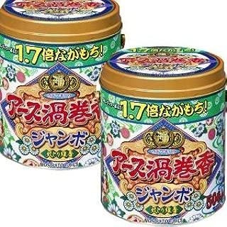 アース渦巻香 ジャンボ 50巻缶 x 2個セット (4901080171818)