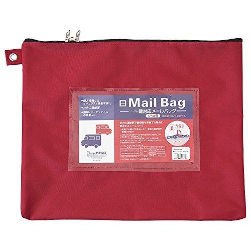 サクラクレパス 鍵かけ対応メールバッグ B4 赤 UNMB01-B4#19