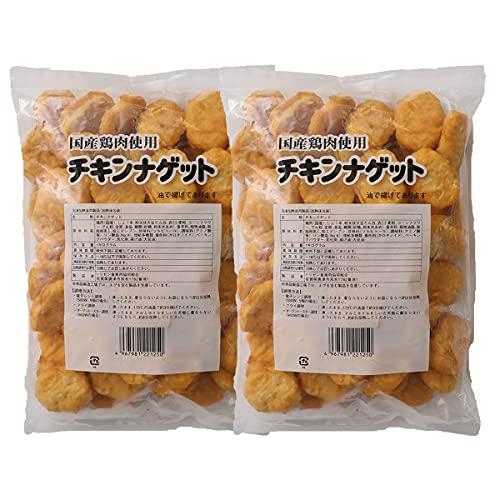 【冷凍】 トリゼンフーズ チキンナゲット 1kg×2袋 合計2kg 国産 業務用 大容量 チキン ナゲット