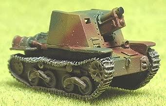 日本 試製四式十二糎自走砲 ホト 1/144 塗装済み完成品 Japan Prototype Type 4 120mm SPH 1/144 Painted finished goods