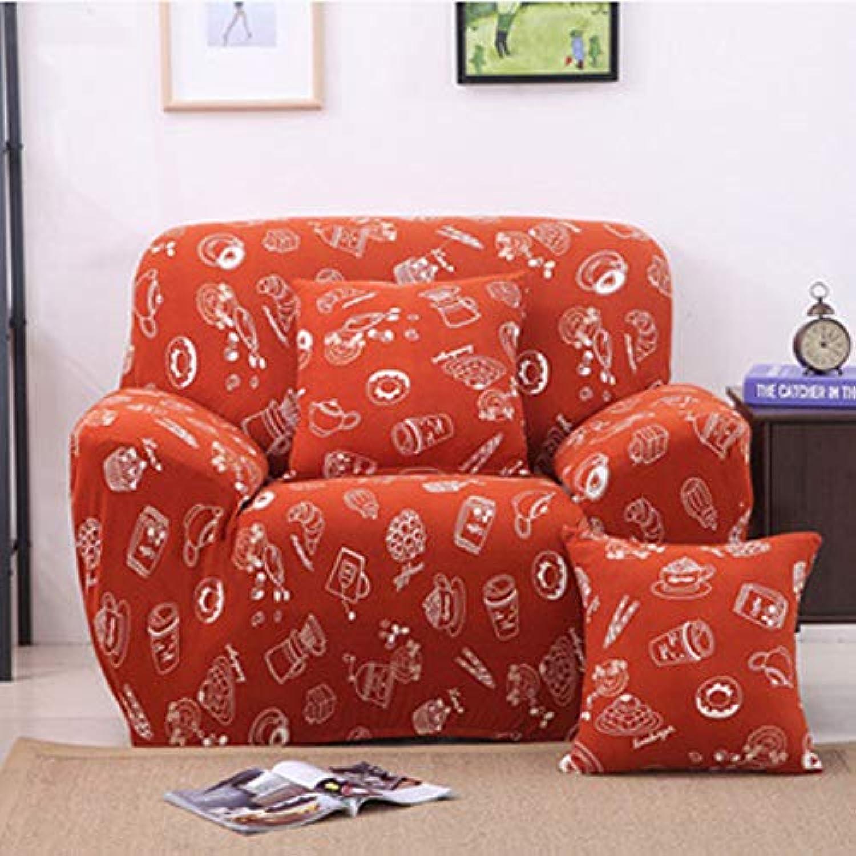 Vivona One Seater Textile Spandex Strench Flexible Printed Vivona astic Sofa Couch Cover Furniture Predector - (color   05)