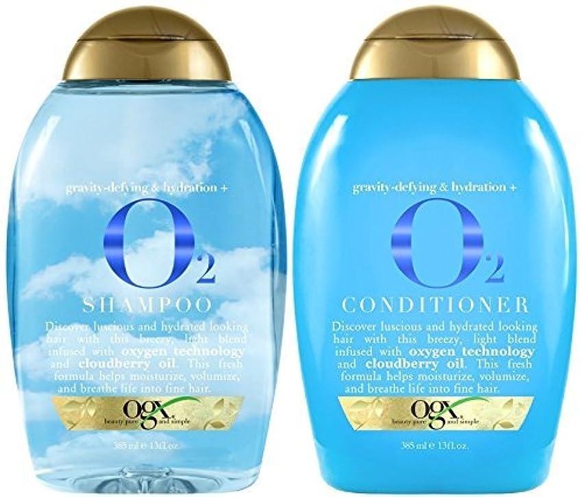 順応性のある好意経験Ogx ~ O2 Shampoo and Conditioner Set 13 oz~ [並行輸入品]