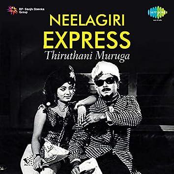 """Thiruthani Muruga (From """"Neelagiri Express"""") - Single"""