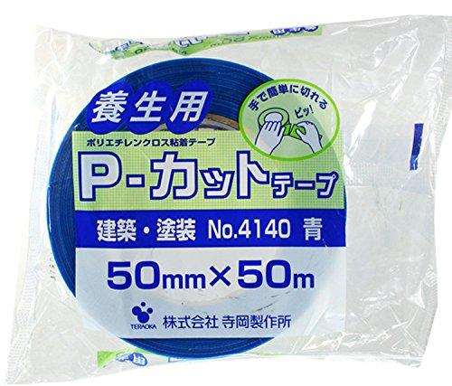 TERAOKA(寺岡) 養生用 P-カットテープ 50mmX50m 青 No.4140 [養生テープ・マスキングテープ]
