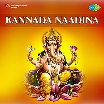 Kannada Naadina - Single