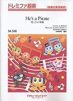 彼こそが海賊【He's a Pirate】 ドレミファ器楽(SK-590) (ドレミファ器楽〈器楽合奏用楽譜〉)